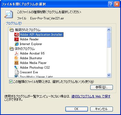 ava ダウンロード した ファイル を 開け ませ ん